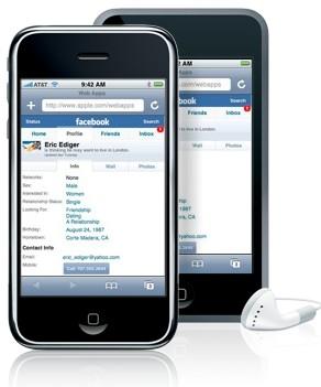 mise jour 1 1 4 de l 39 iphone et de l 39 ipod touch tech numerama. Black Bedroom Furniture Sets. Home Design Ideas