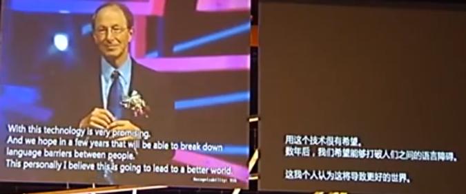 microsoft traduit l 39 anglais en mandarin en quasi temps r el tech numerama. Black Bedroom Furniture Sets. Home Design Ideas