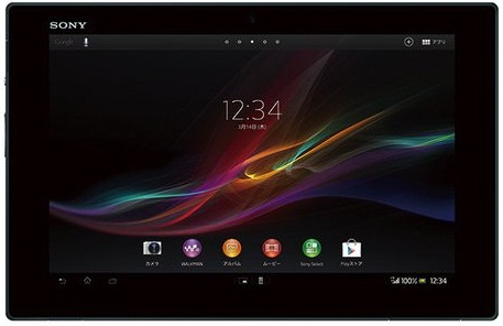xperia tablet z sony annonce une tablette 10 1 pouces. Black Bedroom Furniture Sets. Home Design Ideas