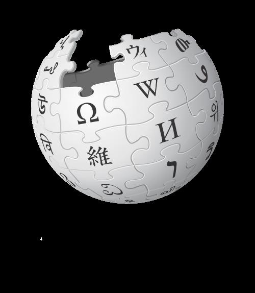 encyclopedie wikipedia