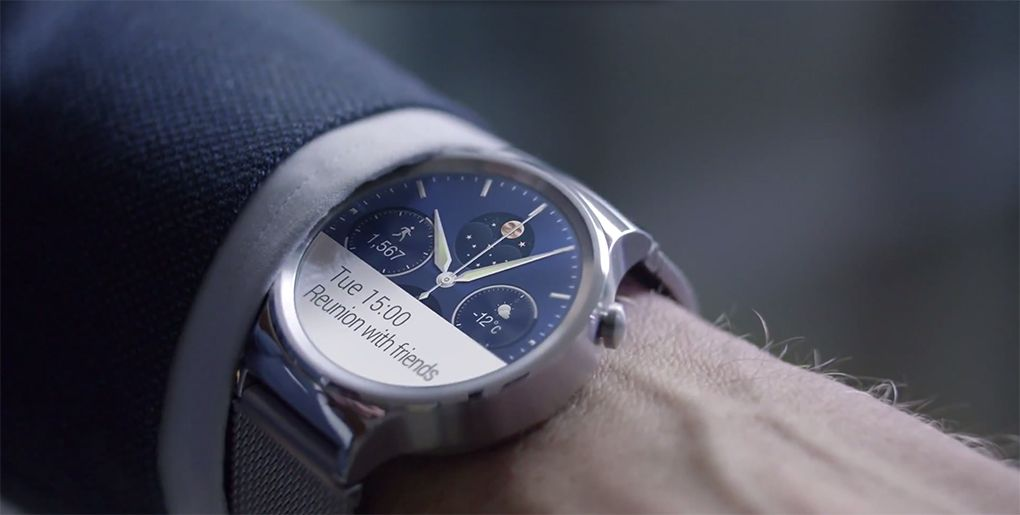 huawei-watch-images-leak-7