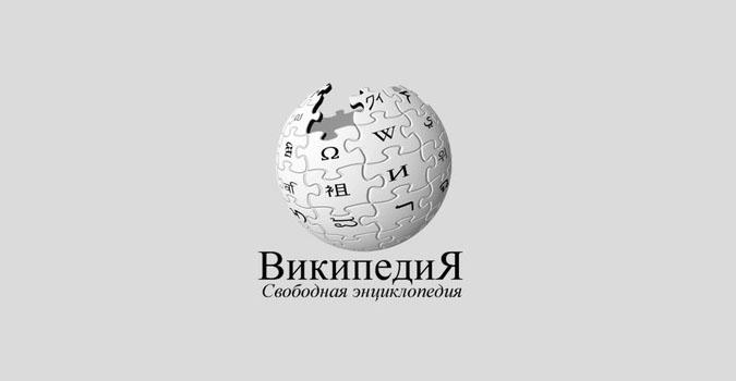 La version russe le russe
