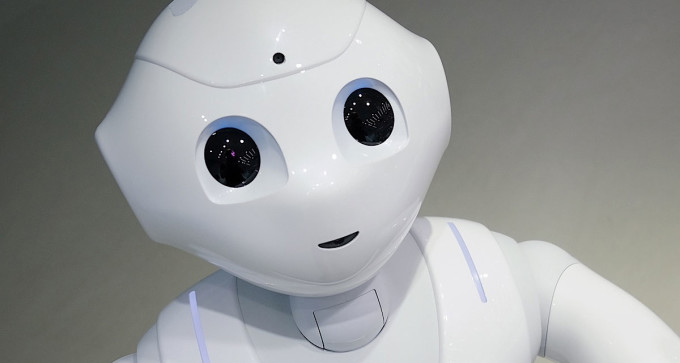 pepper-robot1200.jpg
