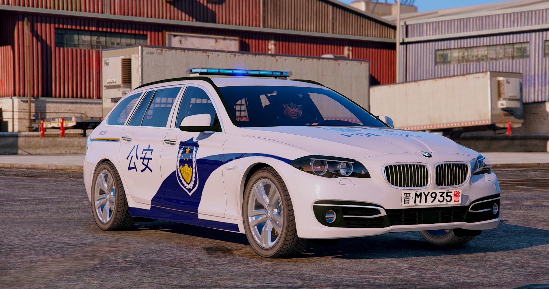 les voitures de police reconna tront les visages des passants en chine politique numerama. Black Bedroom Furniture Sets. Home Design Ideas