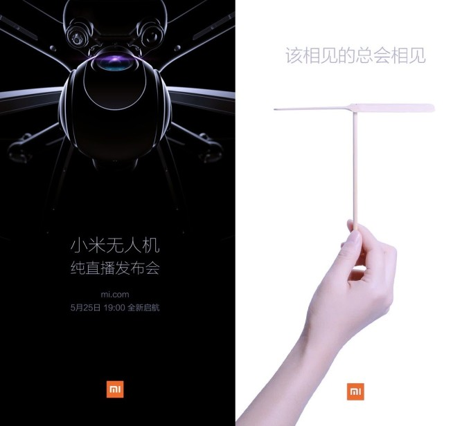 xiaomi_drone_teasers.0