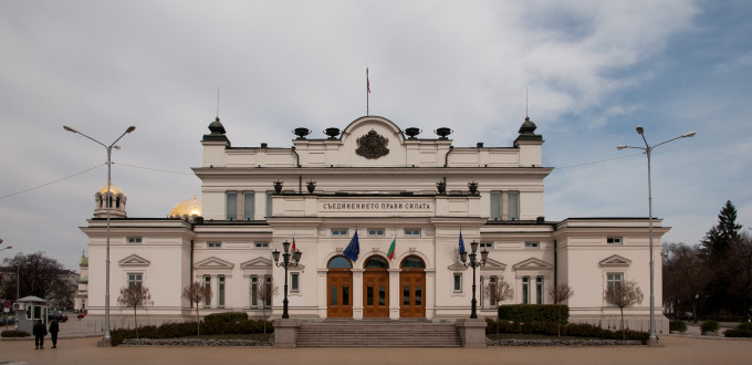 L'Assemblée Nationale de Bulgarie