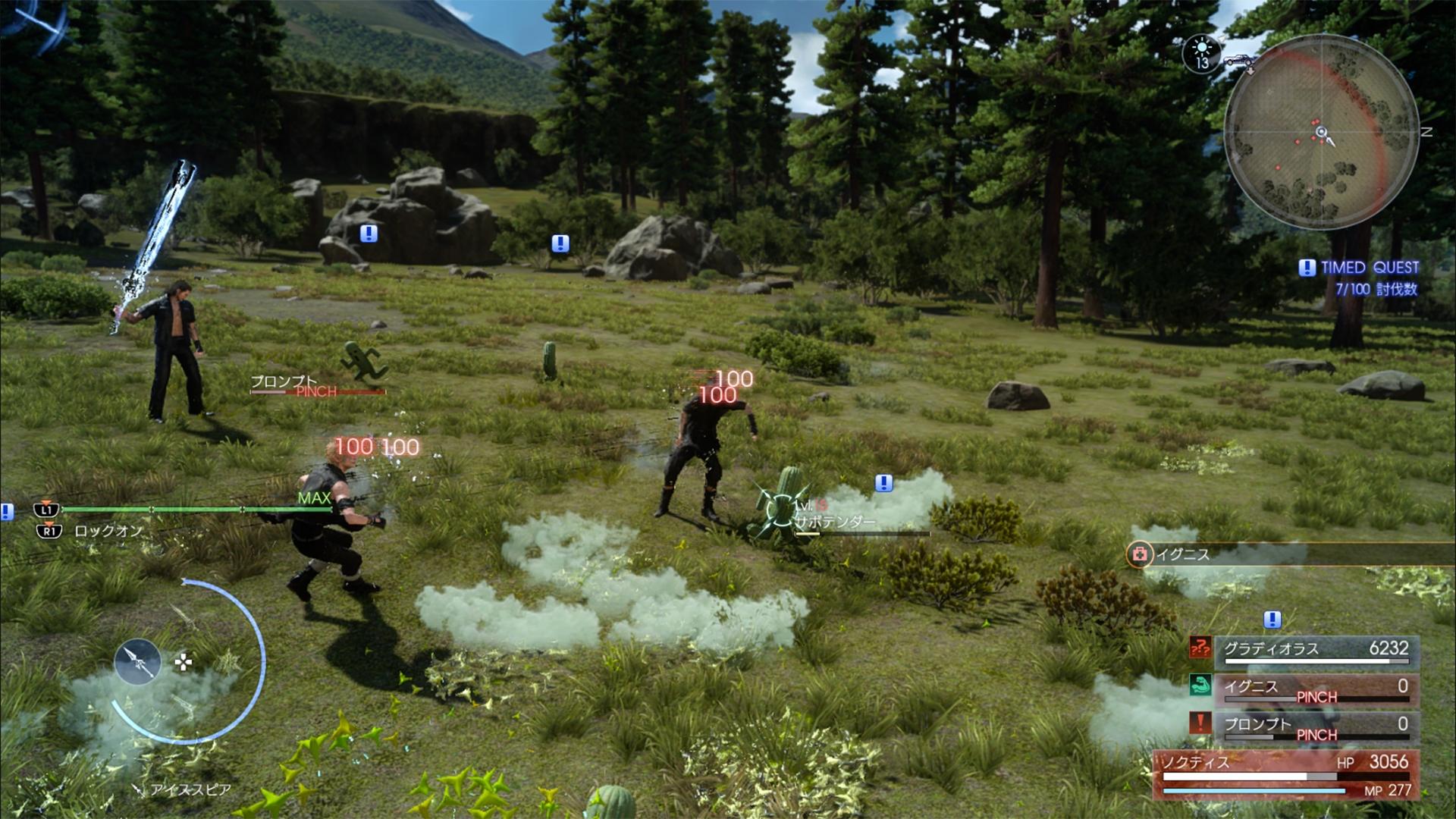 Enfin : le patch PS4 Pro pour Final Fantasy XV est