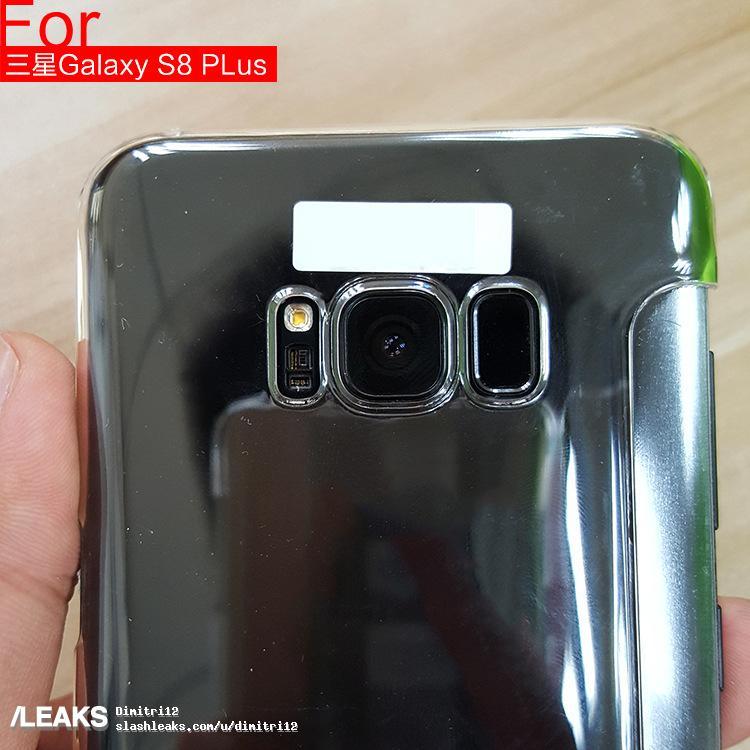 Galaxy S8 : le bouton Home virtuel se confirme
