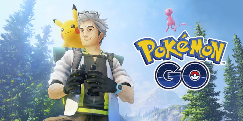 Une màj permet (enfin) d'échanger ses Pokémon avec des amis — Pokémon GO