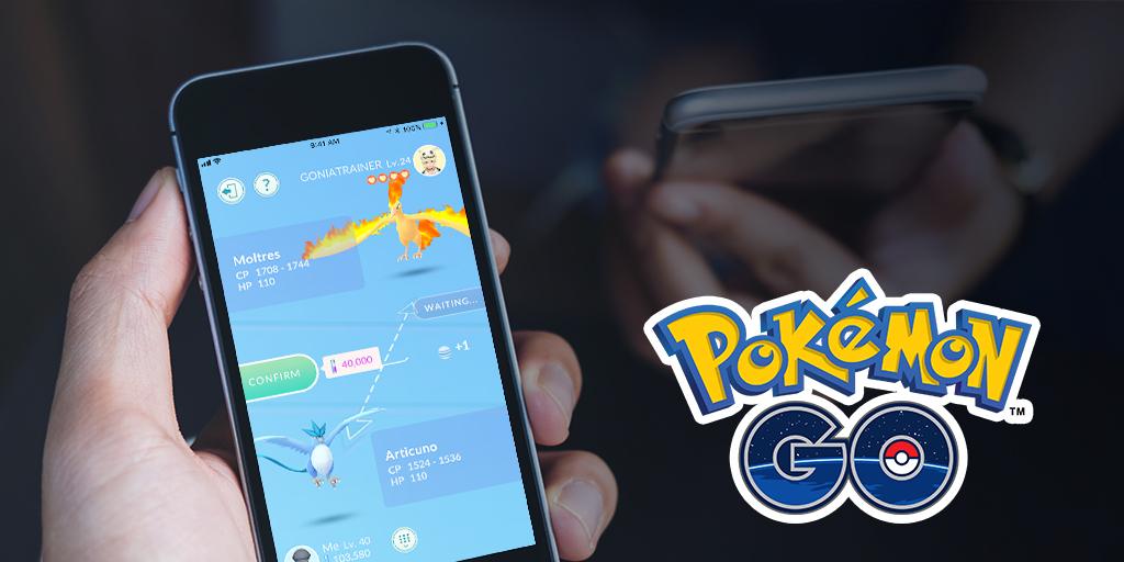 Les fonctions Amis et Echange en approche — Pokémon GO
