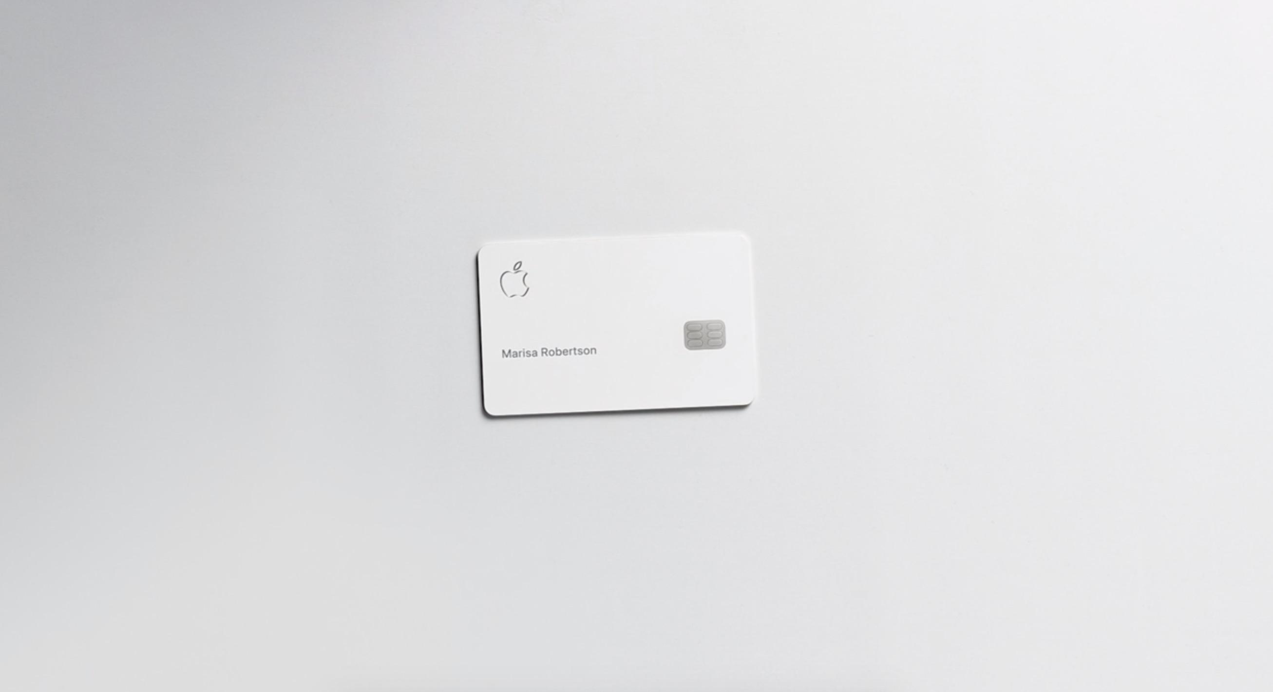 Apple prévient : l'Apple Card ne doit pas être rangée dans du cuir