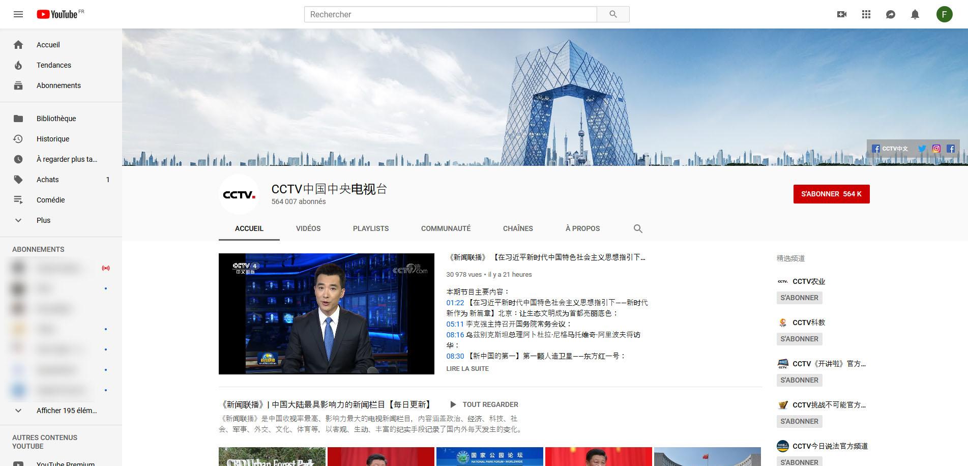 La propagande chinoise contre Hong Kong se répand aussi sur YouTube