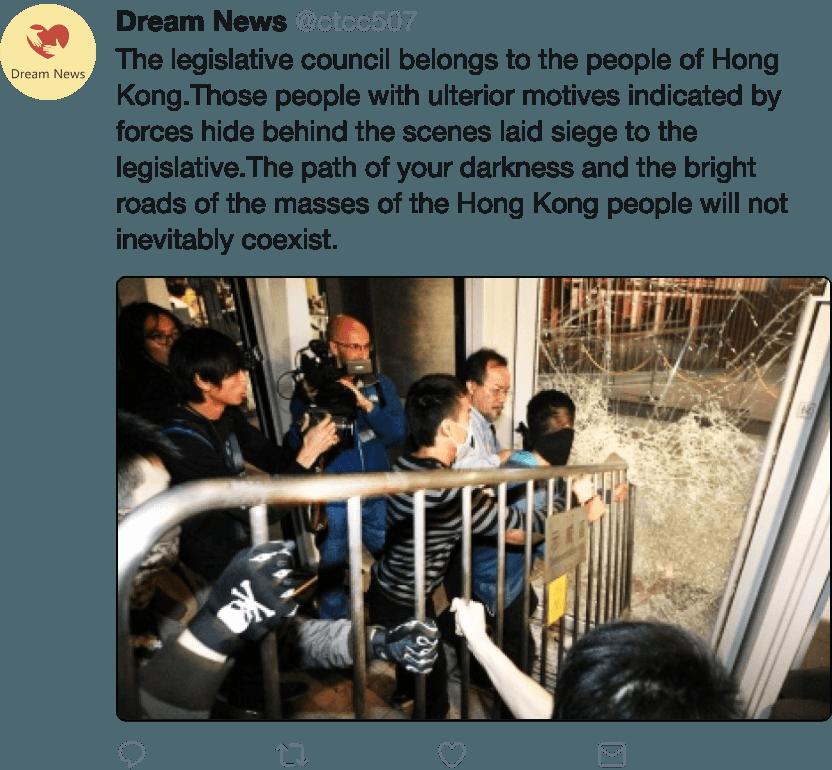 Hong Kong twitter