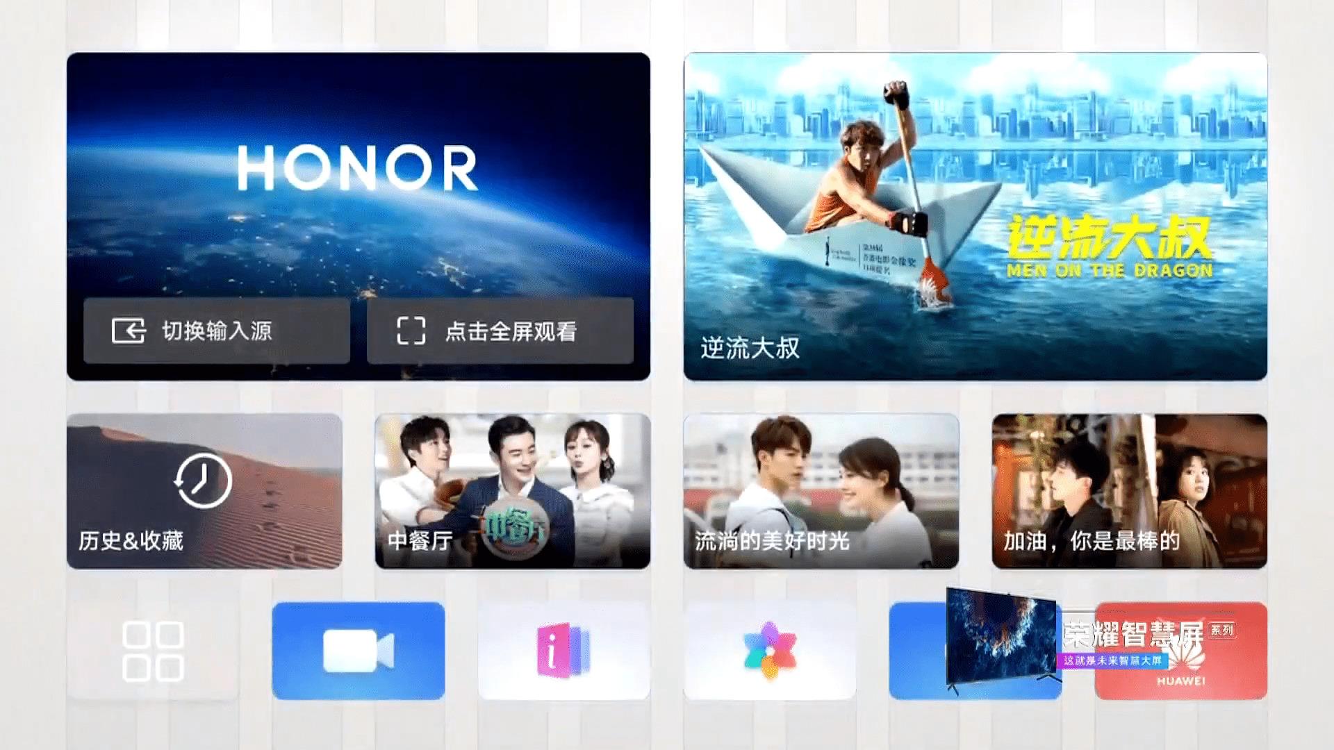 Honor Vision : la marque de Huawei lance sa première TV sous HarmonyOS