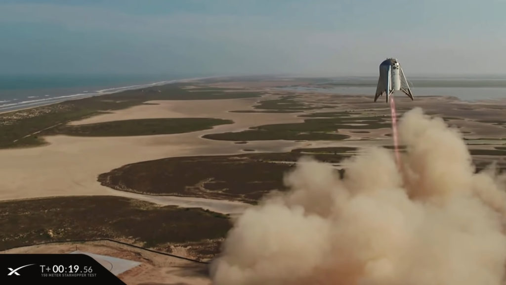 starhopper test