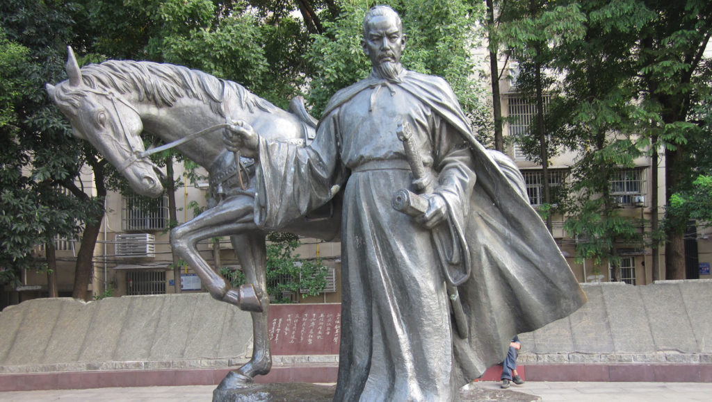 The_statue_of_Xin_Qiji