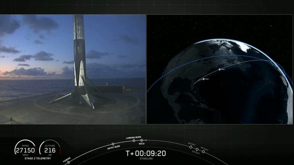 Aterrissage du premier étage de la fusée Falcon 9