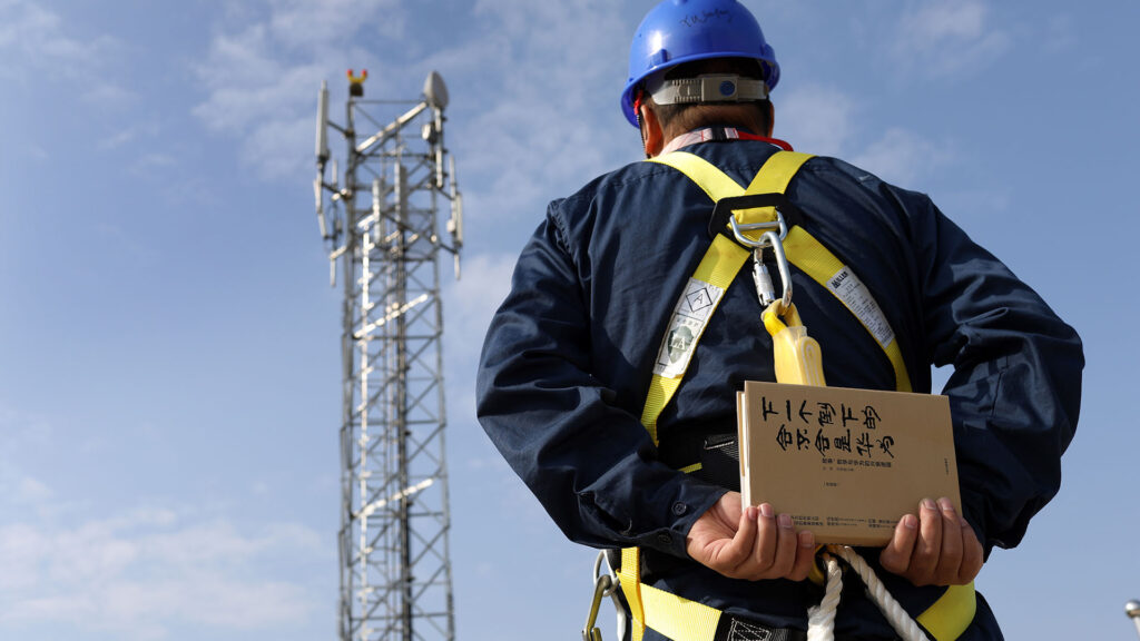 Huawei antenne 4G 5G