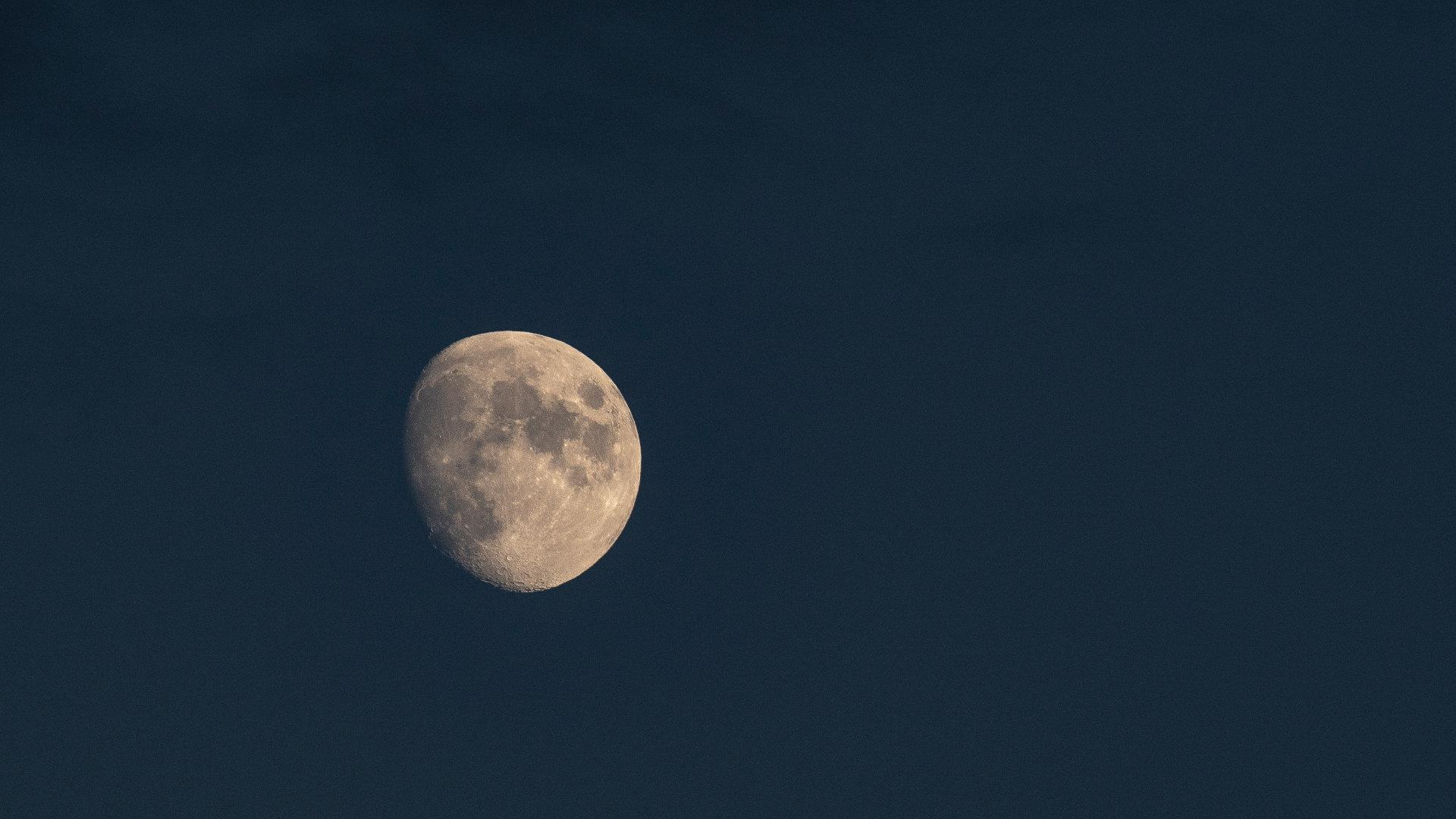 Qu'est-ce que la Lune gibbeuse ?