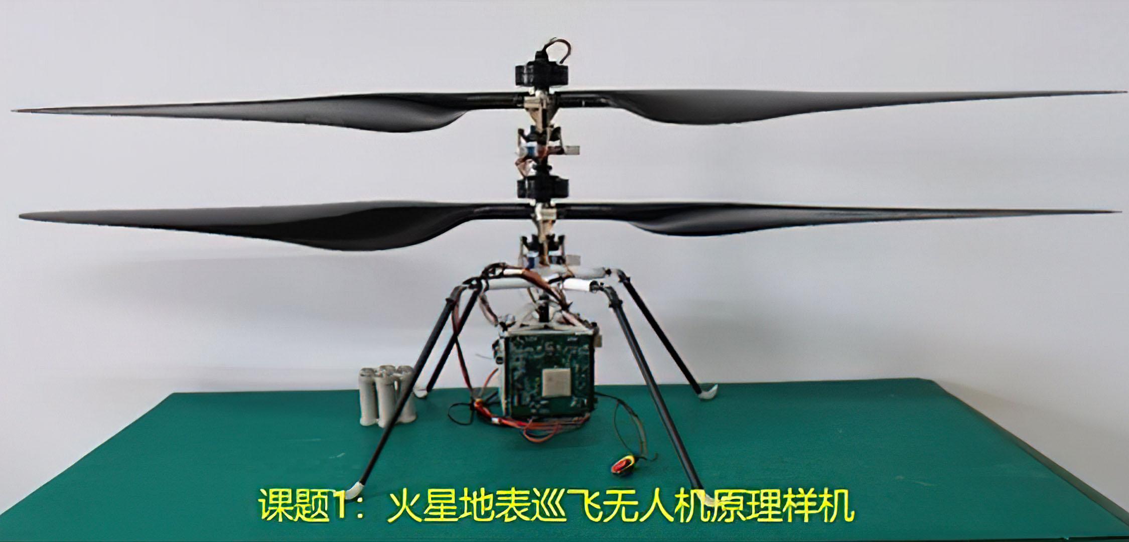 La Chine a aussi un projet d'hélicoptère pour Mars, qui rappelle Ingenuity
